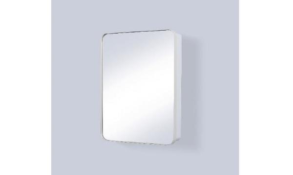 Svedbergs Holger spejlskab til badeværelset